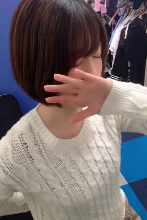 早川なのか