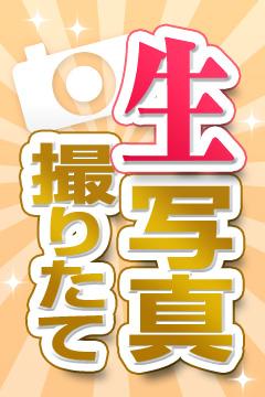 五反田マーマレード - 夢咲まな
