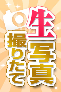 五反田マーマレード - 彩名みれい
